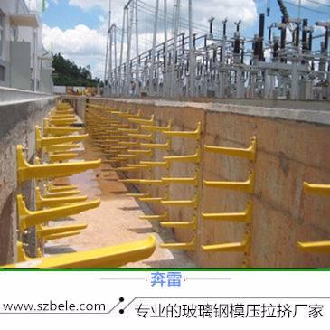 广东电力支架案例