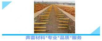 深圳的电缆沟电缆支架如何安装