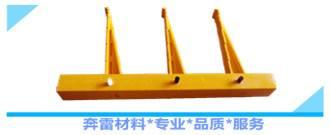 奔雷材料SMC复合玻璃钢电缆支架的几大优点