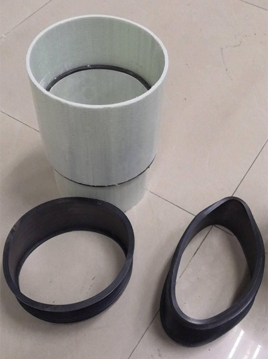 blfrp电缆保护管